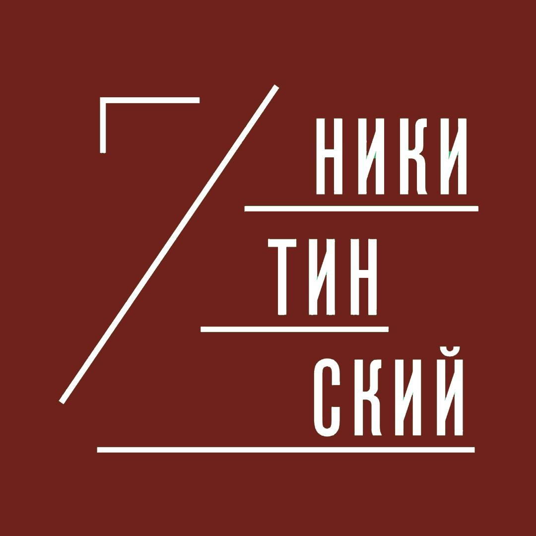 Афиша Никитинского театра на октябрь 2018