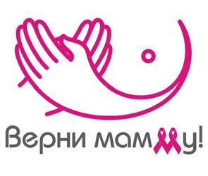 Ведущие онкологи Москвы и Петербурга проведут бесплатные консультации в Воронеже