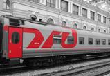 В ноябрьские праздники из Воронежа в Москву запустят еще один поезд