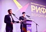 Форум РИФ-Воронеж 2018 состоится 12-13 октября