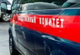 В кабинетах и домах воронежских чиновников прошли обыски