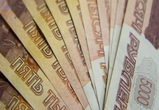 Воронежская область планирует привлечь 83 млрд рублей на нацпроекты