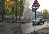 В Воронеже рядом со школой прорвало трубу с горячей водой (ФОТО, ВИДЕО)
