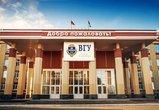 Более 200 студентов ВГУ подали заявки на именную стипендию Tele2