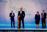Tele2 и фонд «Навстречу переменам» получили награду за социальную программу