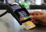 В Воронеже работает телефонный мошенник, представляющийся сотрудником банка