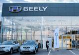В Воронеже открылся автосалон Geely