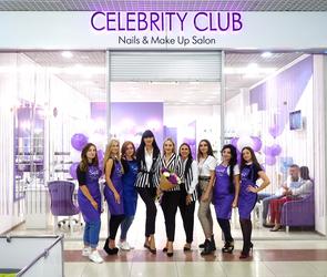 Открытие второго Celebrity Club в ТЦ «Мир»
