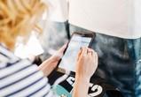 В Воронеже объем мобильных платежей со счета Tele2 вырос на 20%