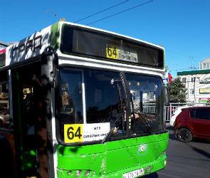 В Воронеже водителя автобуса №64 уволили после отказа принять оплату картой