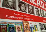 Воронежских авторов представили на 70-й Всемирной книжной ярмарке во Франкфурте