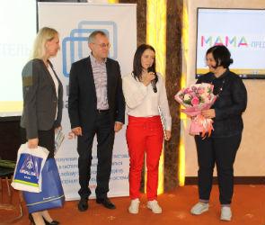Воронежская «мама-предприниматель» получила грант в 100 000 рублей