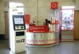 Tele2 установила SIM-терминалы в метро