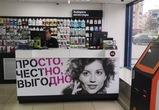 Tele2 продолжает открывать фирменные салоны в Воронежской области