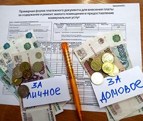 В Воронеже УК Стройтехника, незаконно повышавшая плату, вернула жильцам 400 000