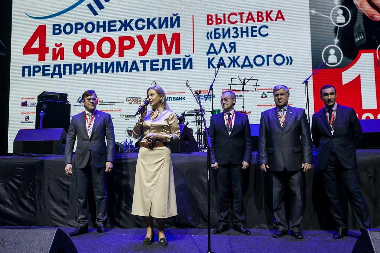 Крупнейший в Центральном Черноземье форум предпринимателей откроется 16 ноября