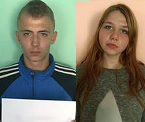 Полиция просит помочь найти трех подростков, пропавших под Воронежем 4 дня назад