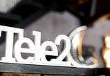 Tele2 вошла в тройку лучших российских работодателей