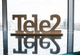 Tele2 обеспечила связью жителей 55 малых населенных пунктов Воронежской области