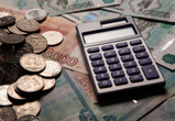Стоит ли ждать снижения цен на квартиры в Воронеже