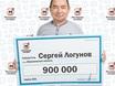 Воронежец выиграл...