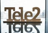 Tele2 продолжает идти в маленькие села Воронежской области