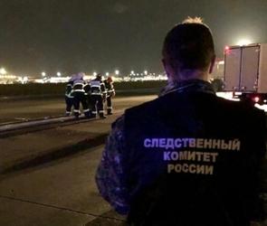 Рейс из Москвы в Воронеж задержали из-за ЧП в «Шереметьево»