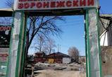 Территорию мясного комбината в центре Воронежа выкупит ДСК