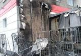 В Воронеже ночью загорелся супермаркет