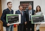 Tele2 наградила победителей конкурса «Открой новые возможности с Tele2»
