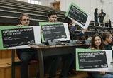 Студенты Воронежа получили именные стипендии от Tele2 за инновационные проекты