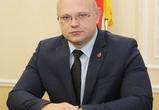 В Воронеже назначили нового главу управления ЖКХ