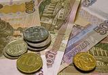 Фальшивый банкир обокрала 79-летнего пенсионера в Воронежской области