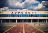 Воронеж лидирует в голосовании за присвоение аэропорту имени Петра Великого