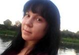 Под Воронежем разыскивают пропавшую девушку
