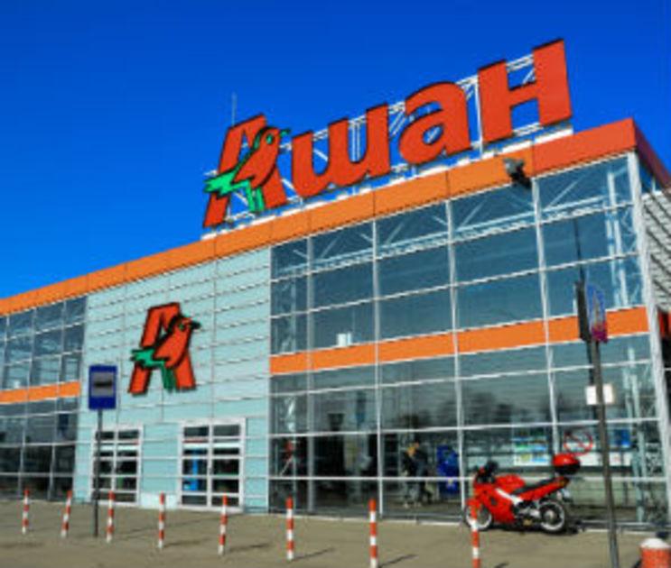 «Ашан» откладывает строительство второго гипермаркета под Воронежем