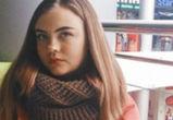 Пропавшую воронежскую школьницу ищут следователи