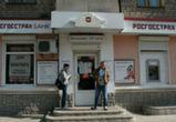 В Воронеже «Росгосстрах» наказали за затягивание выплат