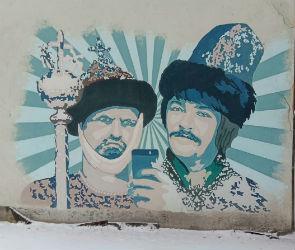 В Воронеже сделали граффити с героями фильма «Иван Васильевич меняет профессию»