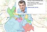 В Воронеже разработали «карту депутатов»