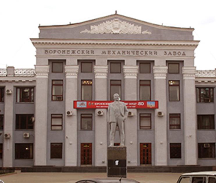 123,7 млн рублей потребовал Роскосмос от воронежского КБХА