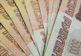 Кредит наличными: как не переплатить и получить бонусы от банка