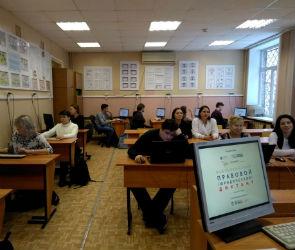 Воронежцы написали Всероссийский юридический диктант на четыре с минусом