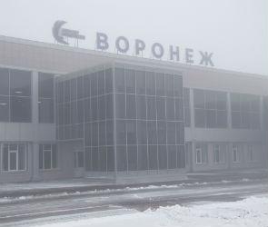 Из-за тумана в Воронеже отменены авиарейсы
