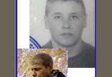 Под Воронежем ищут 34-летнего мужчину со шрамом, пропавшего 5 дней назад
