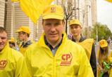 Лидера воронежских «эсэров» винят в срыве конференции по выборам мэра