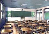 На возведение пристройки к воронежской школе потратят 270 млн рублей