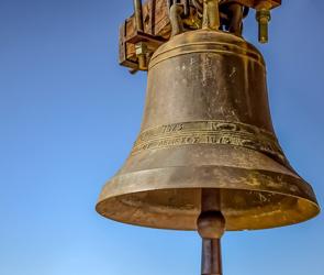 В воронежском храме установили новые колокола, управляемые роботом-звонарем