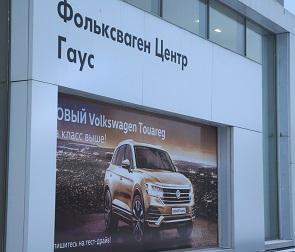 После публикаций в СМИ «Гаус» заявил, что начал выдавать автомобили клиентам