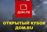 Расписание игр и прямой репортаж открытого кубка «Домru» CS:GO (5х5)